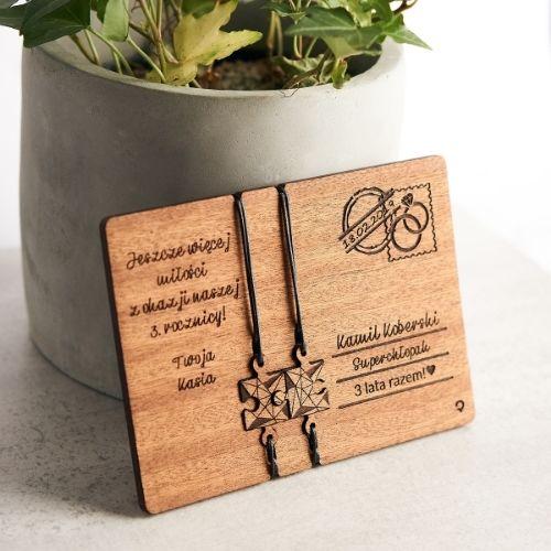 wooden_card_sg